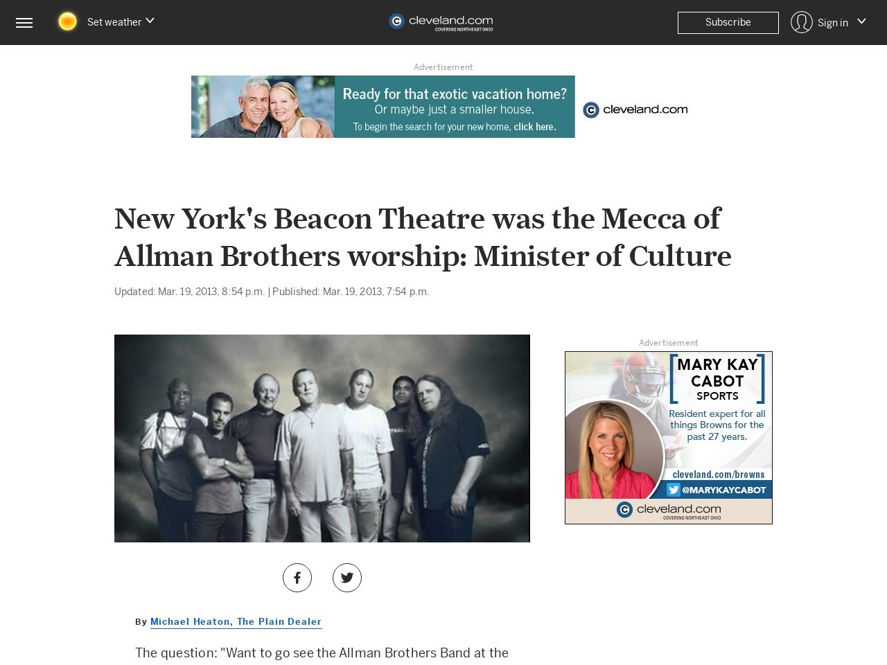 New York's Beacon Theatre was the Mecca of Allman Brothers worship: Minister …
