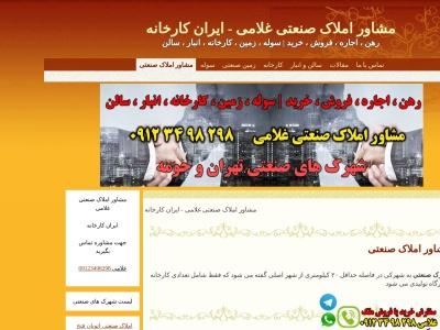 www.clickmaster.ir