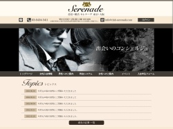 http://www.club-serenade.com/index.html