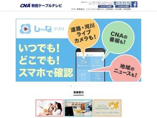 cna.ne.jp用のスクリーンショット