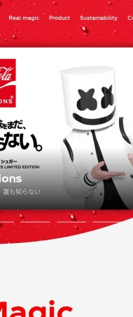 http://www.cocacola.jp/