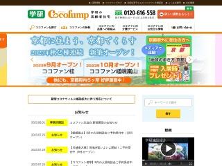 cocofump.co.jp用のスクリーンショット