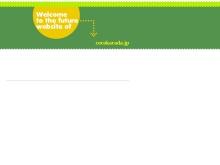 http://www.cocokarada.jp/