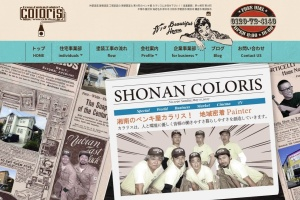 http://www.coloris.co.jp