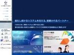 コムシス情報システム株式会社(Comsys Joho Systems Corporation)