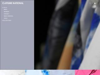 screenshot costumenational.com