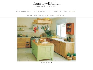 Screenshot for country-kitchen.co.il