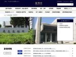 http://www.courts.go.jp/saikosai/