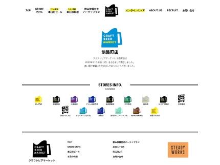 http://www.craftbeermarket.jp/store_awajicho.html