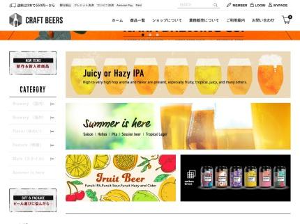 http://www.craftbeers.jp/