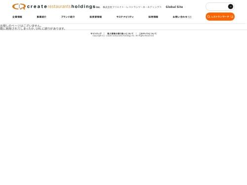 FREEMAN CAFE メトロプラザ2F | 洋食-カフェ・スイーツ / カフェ&ダイニング | クリエイト・レストランツ