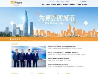 crland.com.hk 的快照