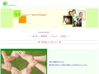 http://www.cross-design.jp/