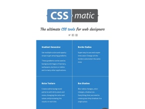 The most complete CSS tools for web designers | CSSmatic