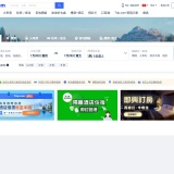 %80 Off Ctrip Hong Kong Student Discount