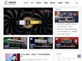 Cyber Finance one-stop blockchain information service platform