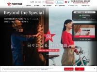 大同特殊鋼 公式サイト