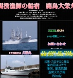 http://www.daieimaru.com/