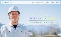 www.daiki-net.jp/