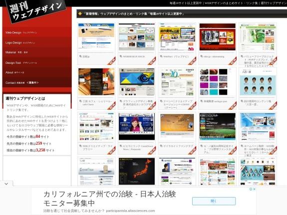 http://www.dailywebdesign.com/