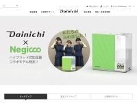 ダイニチ 公式サイト