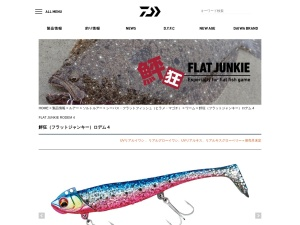 http://www.daiwa.com/jp/fishing/item/lure/salt_le/fj_rodem/index.html