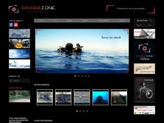 Screenshot για την ιστοσελίδα dangerzone.gr