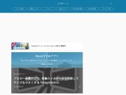 ブロガー必携アプリ。画像のメタデータを削除してサイズを小さくする『ImageOptim』 | 男子ハック