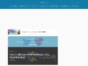 DJナイト再び!turntable.fmが使えないならPicoTubeがある! | 男子ハック