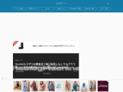 Tumblrユーザーの救世主!特に設定しなくてもブラウザがリブログ専用モードになるReblogMachine | 男子ハック