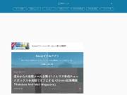 楽天からの迷惑メールお断り!メルマガ受信チェックボックスを自動でオフにする Chrome拡張機能「Rakuten Anti Mail Magazine」 | 男子ハック