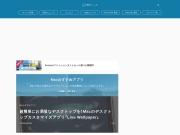 超簡単にお洒落なデスクトップを!Macのデスクトップカスタマイズアプリ「Live Wallpaper」 | 男子ハック