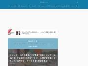 ツインテール好き集まれ!写真展「日本ツインテール化計画」で全国100人のツインテール美少女を撮り下ろした「日本ツインテール百景」などを展示 | 男子ハック