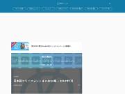 日本語フリーフォントまとめ63個 – 2013年7月 | 男子ハック