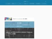 公開4日で63万再生!WORLD ORDERの「Welcome to TOKYO」が話題 | 男子ハック