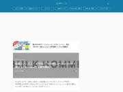 話題のメンズコスメ「BULK HOMME」が3日分100円で試せる!Amazonでも販売開始! | 男子ハック