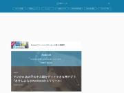マジかw あの子のキス顔をゲットできる神アプリ「きすしよ!」がAndroidからリリース! | 男子ハック