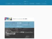 動くイングラムカッコイイ!実写版「パトレイバー」の特報映像が公開! | 男子ハック