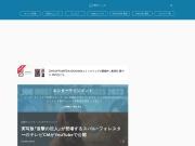 実写版「進撃の巨人」が登場するスバル・フォレスターのテレビCMがYouTubeで公開 | 男子ハック
