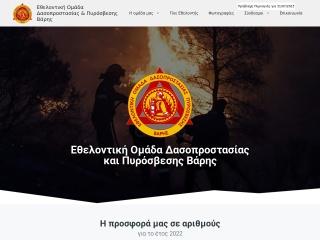 Screenshot για την ιστοσελίδα dasoprostasiavaris.gr
