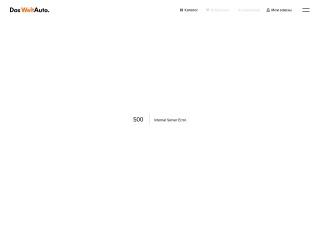 Скриншот dasweltauto.ru