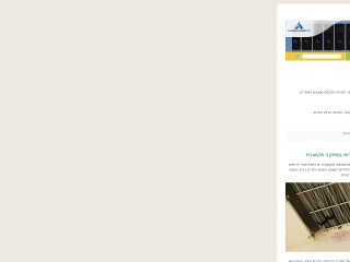 Screenshot for datacenter.org.il