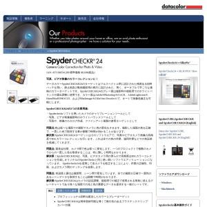 Datacolor Japan | SpyderCHECKR24