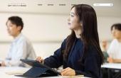 日本データパシフィック株式会社