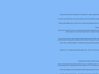 Screenshot for deaf.org.il