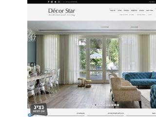 Screenshot for decorstar.co.il