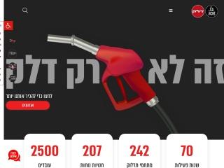 Screenshot for delek.co.il