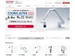 http://www.denso-wave.com/ja/robot/
