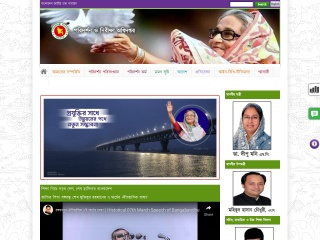 dia.gov.bd-এর স্ক্রীণশট
