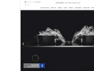 Screenshot for digital-kitchen.co.il